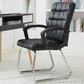 利邁辦公椅家用電腦椅職員椅會議椅學生宿舍座椅四腳弓形靠背椅子QM 美芭