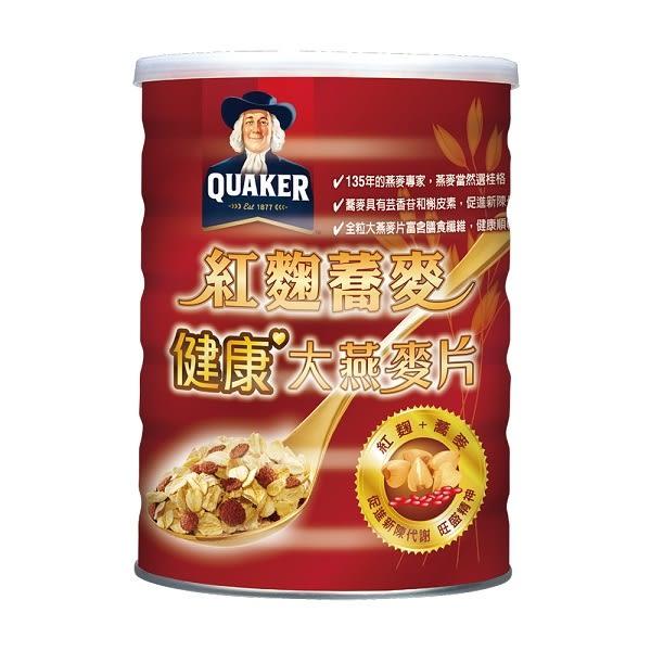 桂格-紅麴蕎麥健康大燕麥片700g 大樹