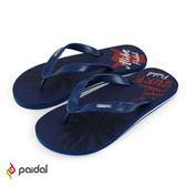 Paidal Aloha海洋搖滾男款足弓海灘人字夾腳拖鞋-深藍