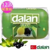 【土耳其dalan】橄欖油經典草本皂  12入破盤組