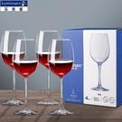 酒杯 樂美雅紅酒杯家用6只裝高腳杯香檳杯創意水晶玻璃葡萄酒杯套裝2個【快速出貨八折下殺】