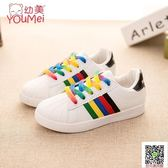 小白鞋-兒童運動鞋透氣學生單鞋