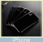 iPhone 6/6s Plus 7/8 Plus X 炫黑系列 電鍍 手機殼 全包 防水印 防磨 軟殼 保護殼 手機套 背殼 背蓋