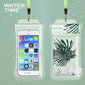 手機防水袋 手機防水袋殼潛水套卡通可愛女可觸屏通用游泳掛脖防塵包蘋果華為 7色