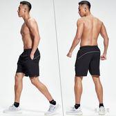 運動短褲男跑步健身褲速幹夏季羽毛休閒寬鬆馬拉鬆訓練五分運動褲IP1786『男神港灣』