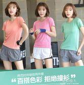 瑜伽運動套裝女專業健身服健身房春夏韓國跑步兩件套新款速幹 完美情人精品館