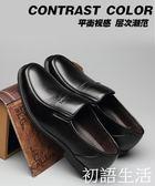 皮鞋男士商務正裝皮鞋男中年中老年老人春季爸爸鞋子圓頭軟底休閒涼鞋  初語生活