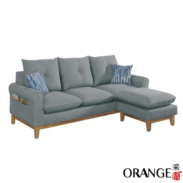【采桔家居】貝莎   現代灰亞麻布L型沙發組合(三人座+椅凳)
