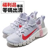 【US6-NG出清】Nike 訓練鞋 Wmns Free Metcon 3 灰 粉紅 襪套 健身專用 女鞋運動鞋 左腳鞋口黃【ACS】