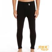 宜而爽 時尚型男厚棉衛生褲 黑 2件組