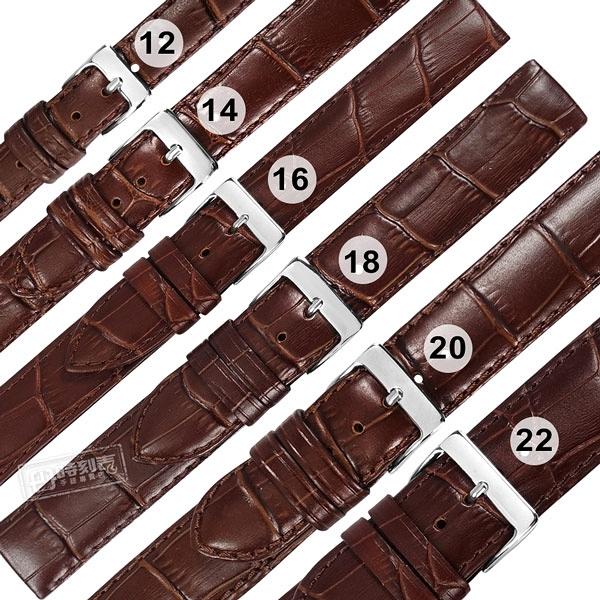Watchband / 12.14.16.18.20.22 mm / 各品牌通用 同寬 真皮壓紋錶帶 不鏽鋼扣頭 咖啡色 #213-O-10