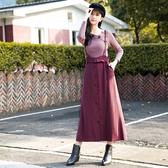 秋冬新品[H2O]直筒中高腰活動吊帶長裙 - 紫/黑色 #0654002