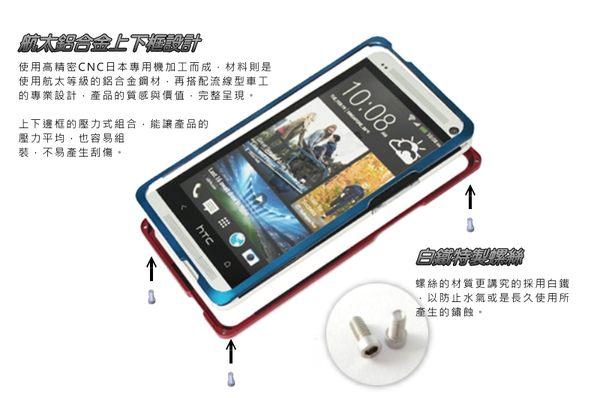 UPTIONTEK - Sandwich Series for HTC NEW ONE 灰色航太鋁合金保護框