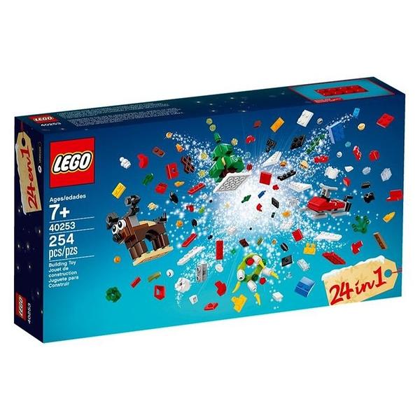 LEGO 樂高 40253 Christmas Build-Up