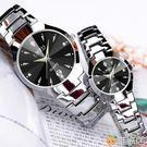 韓版簡約時尚手錶女士學生手錶男士女錶情侶防水超薄石英男錶腕錶 雅楓居