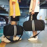鞋位健身包旅行包女手提韓版短途行李包運動旅游包男大容量旅行袋『潮流世家』