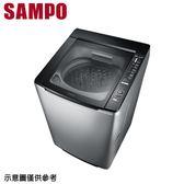 好禮送【SAMPO 聲寶】17.5公斤變頻洗衣機ES-JD18P(S2)