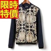 棒球外套男夾克-棉質保暖螺紋質感時髦情侶款走秀款帥氣2色59h66【巴黎精品】