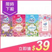 花仙子 衣物香氛袋(3入) 多款可選【小三美日】$69