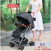 嬰兒推車輕便折疊簡易寶寶傘車可坐可躺便攜式新生兒童手推車【齊心88】