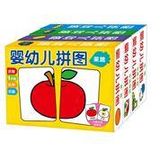 小紅花0-3歲嬰幼兒拼圖 寶寶撕不爛認知卡片兒童益智開發智力玩具