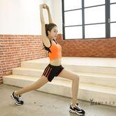 瑜伽服套裝 弗格蘭詩夏季瑜伽服套裝速幹健身房運動美背文胸跑步健身服女 全館滿額85折