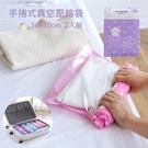 Loxin 旅行手捲式真空壓縮袋(2入裝) 50x70cm【SA1434】真空收納袋 旅行收納袋 衣物收納包 防霉防塵