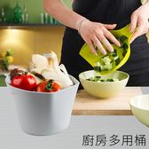 廚房多用收納桶洗米桶食材料理桶冰桶垃圾桶《SV8231 》HappyLife