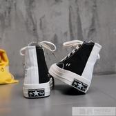 高筒帆布女鞋學生夏季嘻哈布鞋韓版百搭ulzzang潮鞋板鞋 韓慕精品