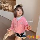 女童防曬衣夏季兒童防曬服透氣寶寶夏裝小童薄外套【淘嘟嘟】