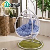 吊椅 吊椅吊籃藤椅搖籃椅秋千椅子室內鳥巢成人陽台歐式單人客廳吊蘭椅   宜品