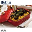 BRUNO 多功能電烤盤 藍色 紅色 原廠公司貨 保固一年 章魚小丸子 中秋 烤肉 必備