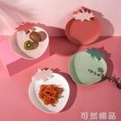 幹果盤家用客廳創意卡通可愛水果盤零食盒堅果盤糖果瓜子盤ins風 可然精品