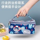 便當包鋁箔加厚手拎飯盒包便當盒帆布保溫帶飯的手提袋【倪醬小鋪】