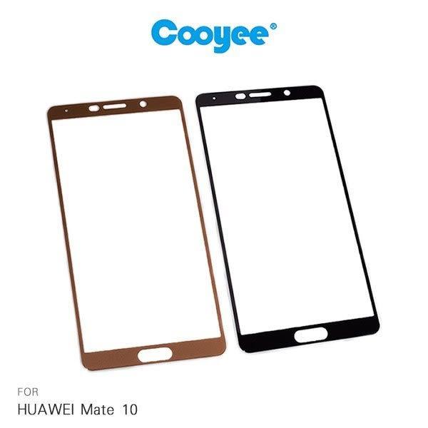 Cooyee HUAWEI Mate 10 滿版玻璃貼(全膠) 9H