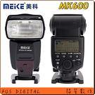 【福笙】美科 MEIKE MK600 CANON 專用 高速同步閃光燈 支援TTL GN值60 (總代理公司貨) 同600EX RT 580EX II