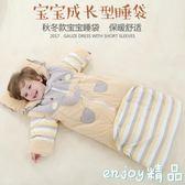 寶寶睡袋秋冬加厚 嬰兒防踢被