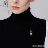 麋鹿小胸針可愛日系ins潮胸花個性高檔別針女配飾氣質復古裝飾針 新北購物城