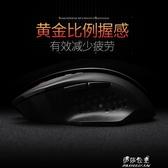 (快出)無線鐳射滑鼠大號大手型加重筆記本臺式電腦電競遊滑鼠