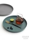托盤 放杯子水壺輕奢北歐托盤家用圓形水杯茶杯果盤杯盤客廳塑料小 【快速出貨】