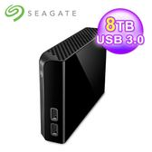 【Seagate 希捷】Backup Plus Hub 8TB外接硬碟