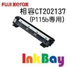 FUJI XEROX P115b/M115b/M115fs/P115w/M115w/M115z 相容環保碳粉匣(黑色)一支,適用型號:CT202137