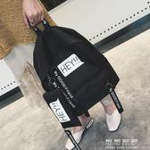 時尚書包男童休閒旅游背包韓國潮輕便兒童雙肩包孩中大童 流行花園