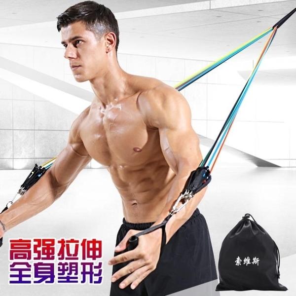 阻力帶拉力繩彈力繩男家用健身器材力量組合訓練阻力帶練腹肌健身拉力器 風馳