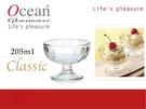 Ocean 直紋冰淇淋杯/聖代杯/甜點杯 (205ml)-BP00115《Midohouse》