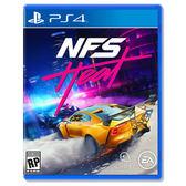 【預購】PS4 極速快感:熱焰《中文版》2019.11.08上市