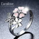 《Caroline》★韓國時尚甜美魅力、...