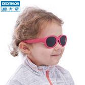 3~6歲兒童眼鏡太陽鏡女兒童男寶寶個性眼鏡太陽墨鏡【萬聖節8折】
