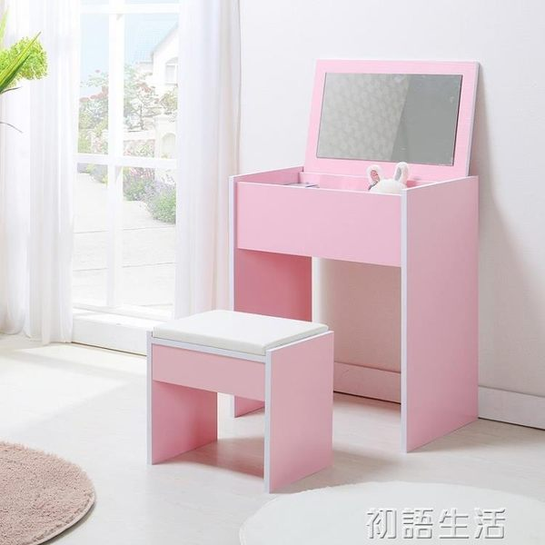 梳妝台臥室現代簡約化妝桌迷你小梳妝桌翻蓋化妝台梳妝台小戶型 初語生活WD