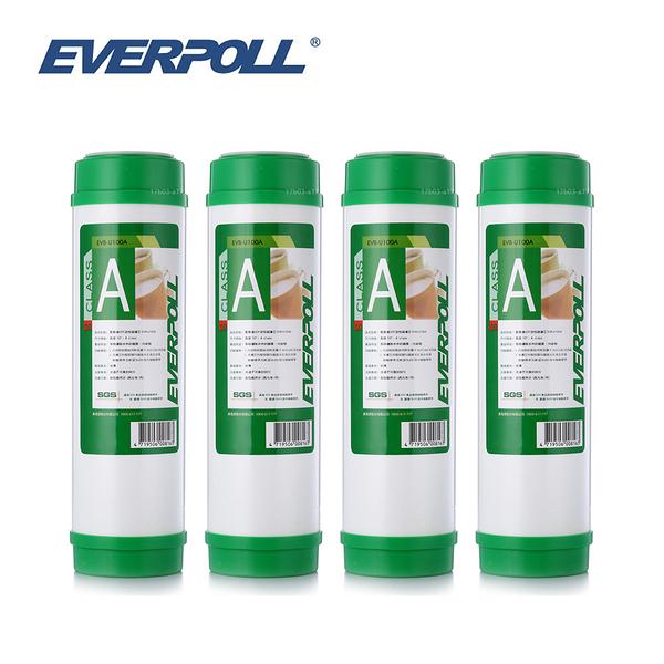 (4支入)EVERPOLL EVB-U100A 10英吋顆粒活性碳濾芯